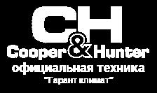 Климатическая Техника Cooper & Hunter